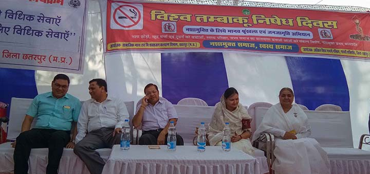 1_0004_c_0002_w_0005_In Stage Chhatarpur Collector Mr. Ramesh Bhandari , ADM D.K. Morya , CJM Prashant Nigam Municipal c