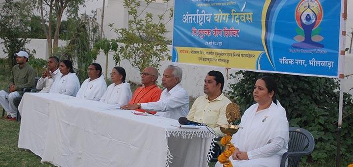 IDY 2018Bhilwara (2)