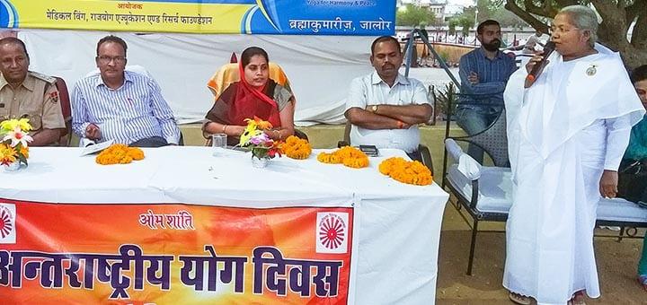 Web IDY 2018_0000_E_0004_ASP Jalore SH. Laxman Das, Collector B.L Kothari, MLA Amrita Meghwaal, ADM Naresh Bunkar Cente