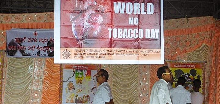 World No Tobacco Day 2018 Sambalpur (7)