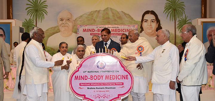Rajyogini BKDadi Janki, the Chief of the Brahma Kumaris Inaugurated the 37th 'Mind-Body Medicine' National Conference